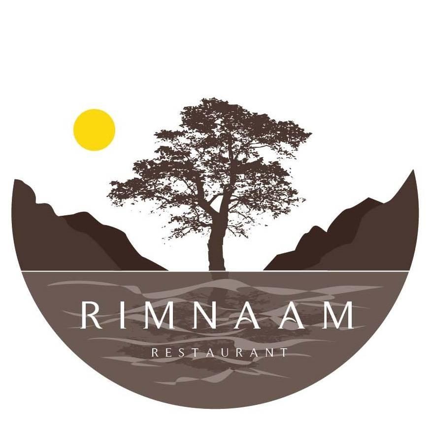 Rimnam Klangchan เมืองจันทบุรี