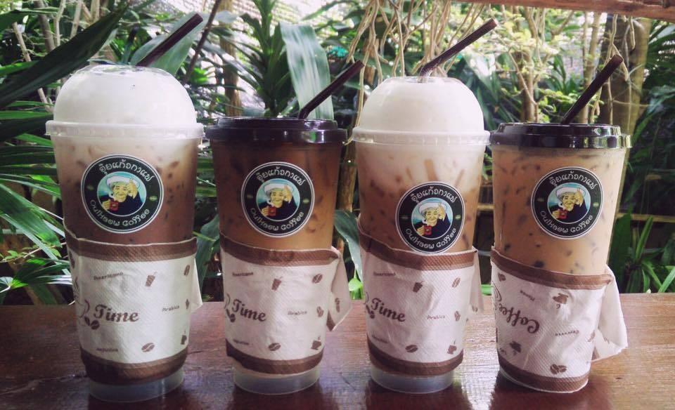 กาแฟอร่อยขึ้นชื่อ