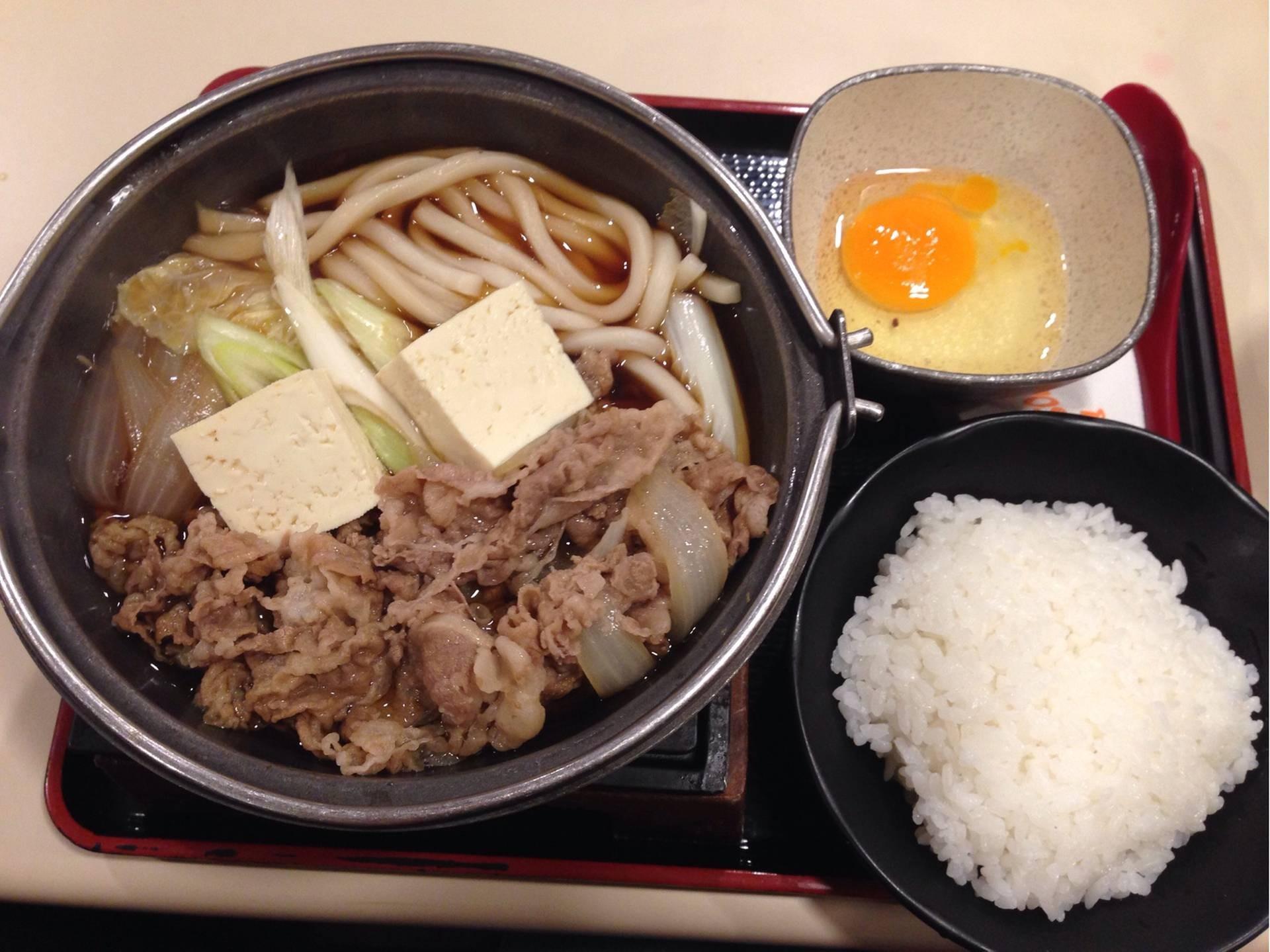 Yoshinoya เซ็นทรัล ลาดพร้าว