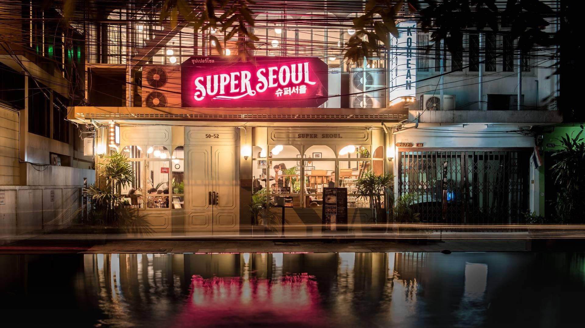 SUPER SEOUL CAFE