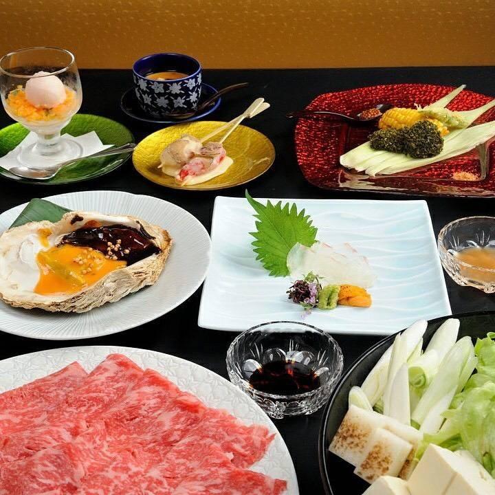 Katana Shabu & Japanese Dining Sukhumvit23