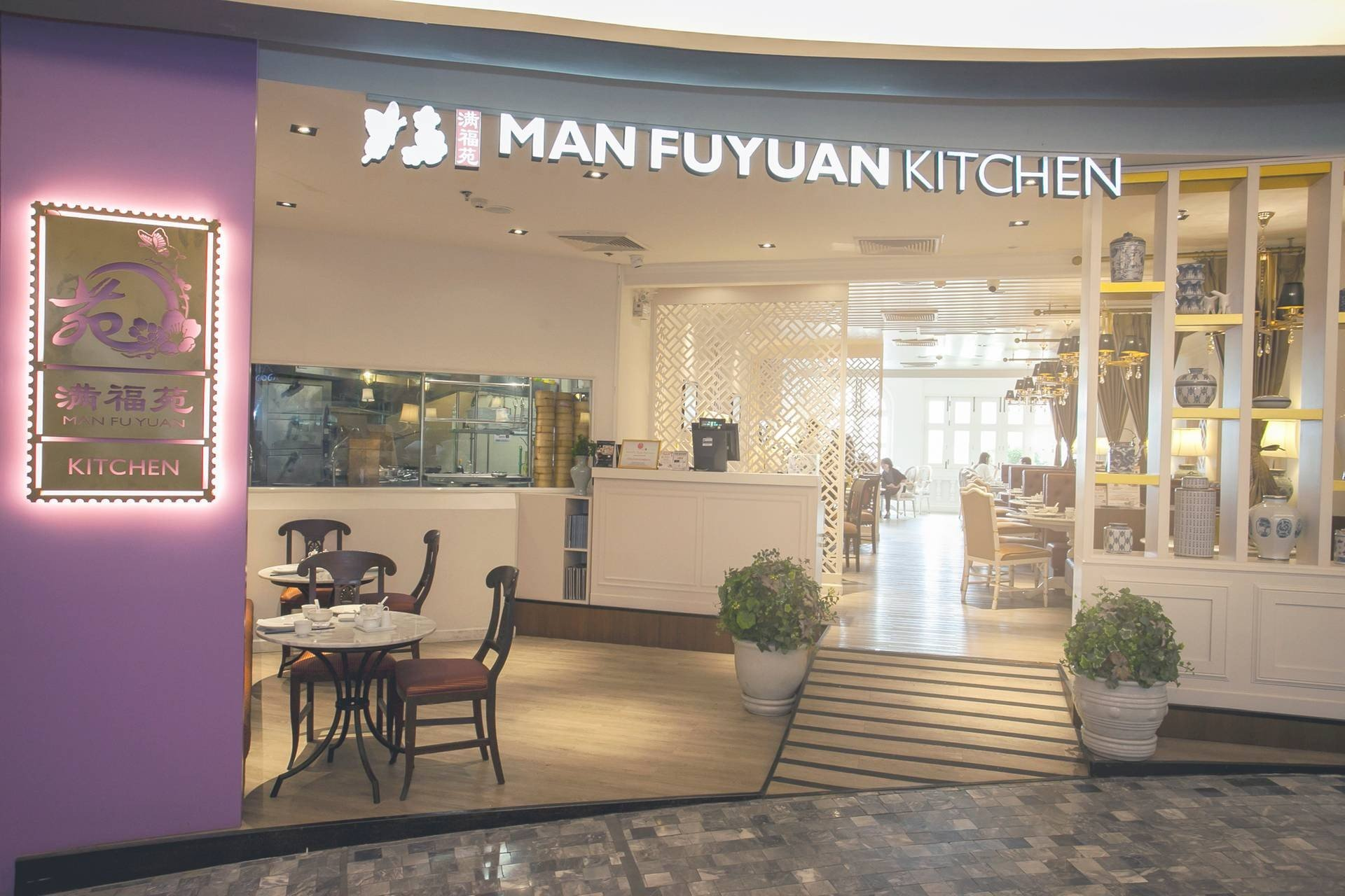 Man Fu Yuan Kitchen EmQuartier