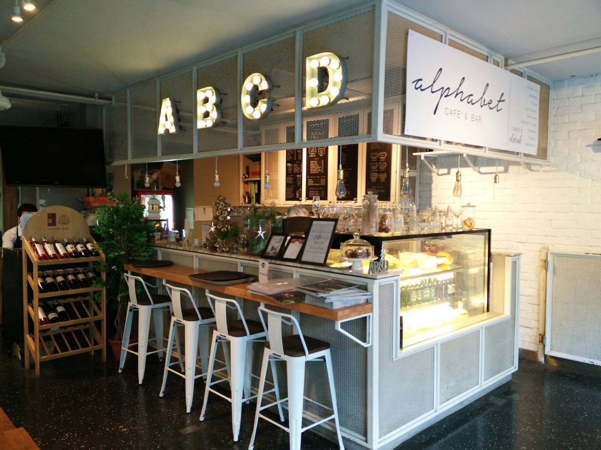 Alphabet Cafe & Bar
