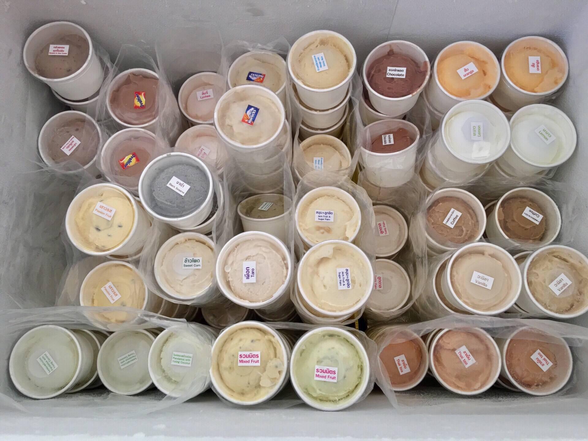 ในตู้มีหลายรสให้เลือก