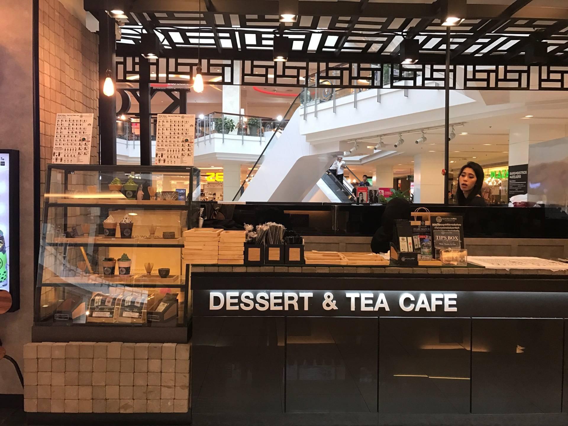Kyoto Inari Tea&Dessert Cafe เซ็นทรัลเวิลด์