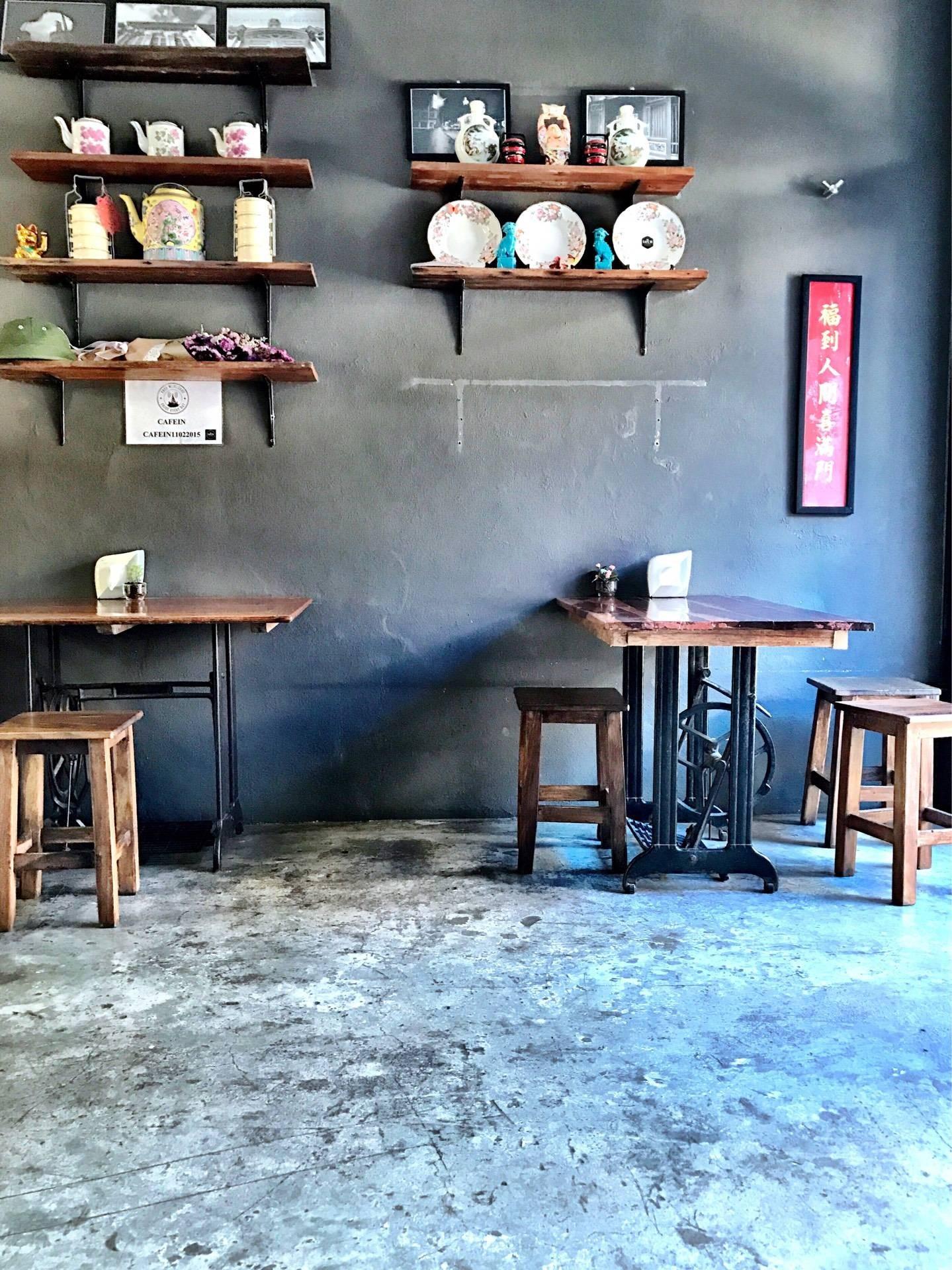 Cafe'In Premium - Thaihua Museam