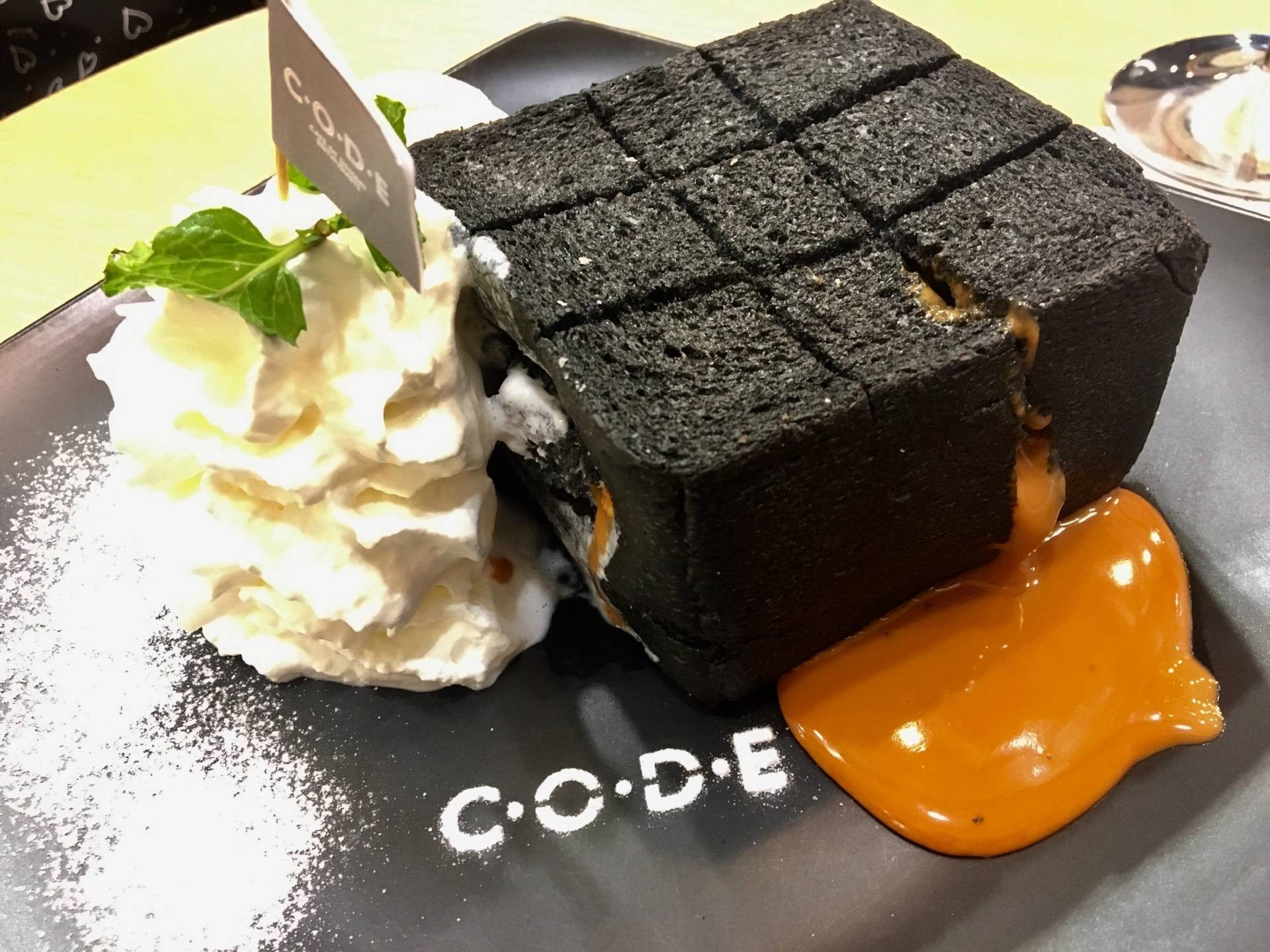 CODE Cafe of Dessert Enthusiasts Terminal 21