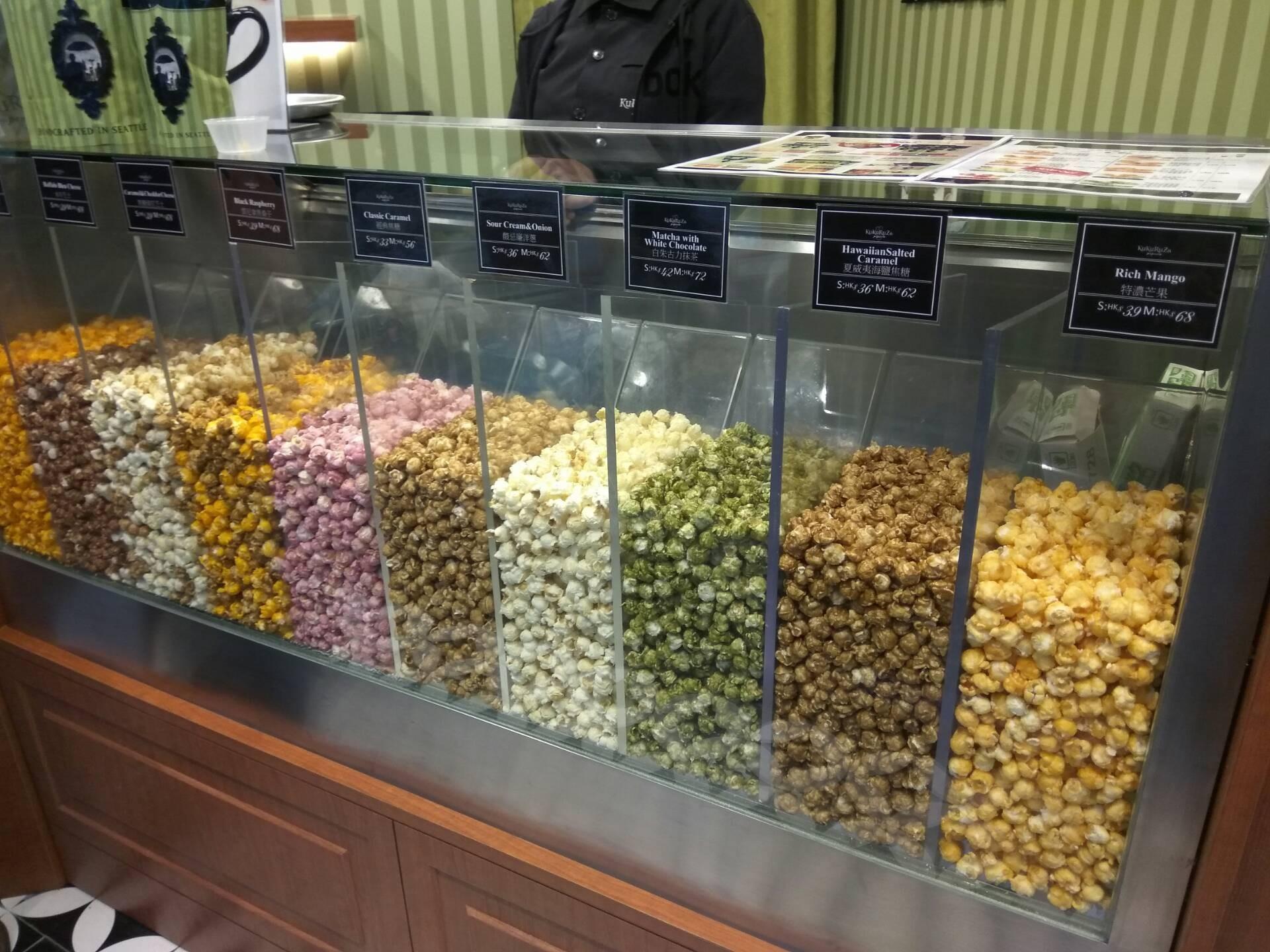 บรรยากาศ Kukuruza Popcorn Wan Chai, Hong Kong