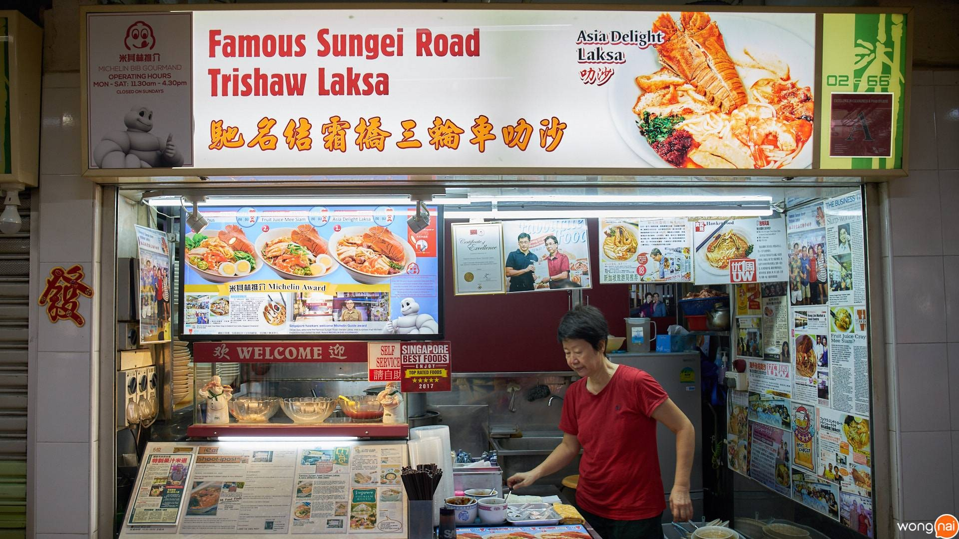 Famous Sungei Road Triahaw Laksa