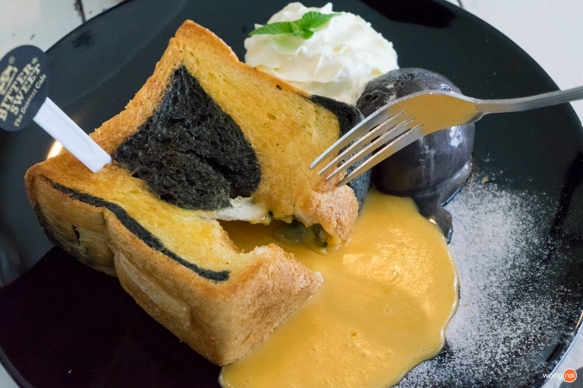 Bitter*Sweet The Dessert Cafe นครสวรรค์