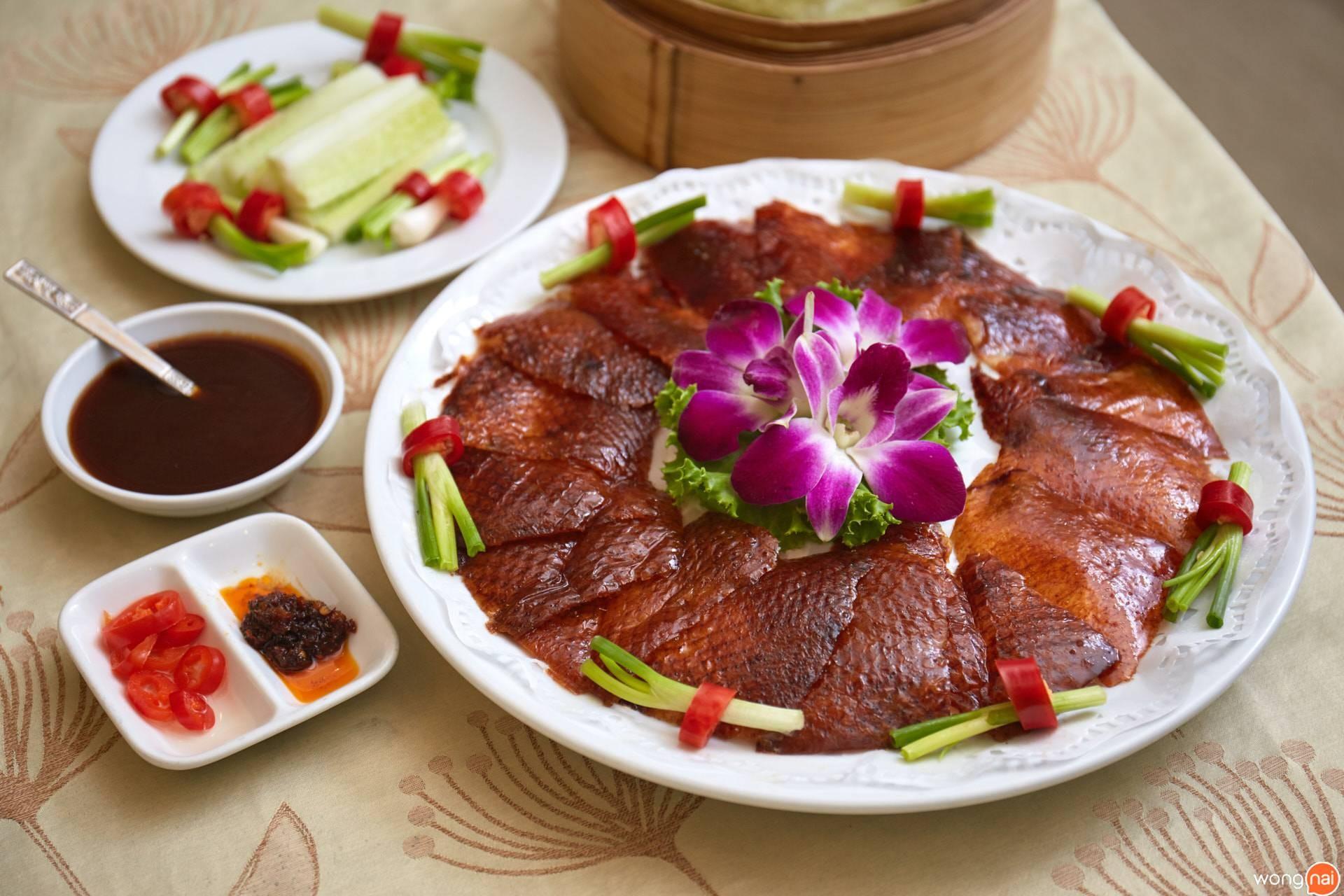 Xinn Tien Di Gaysorn Village