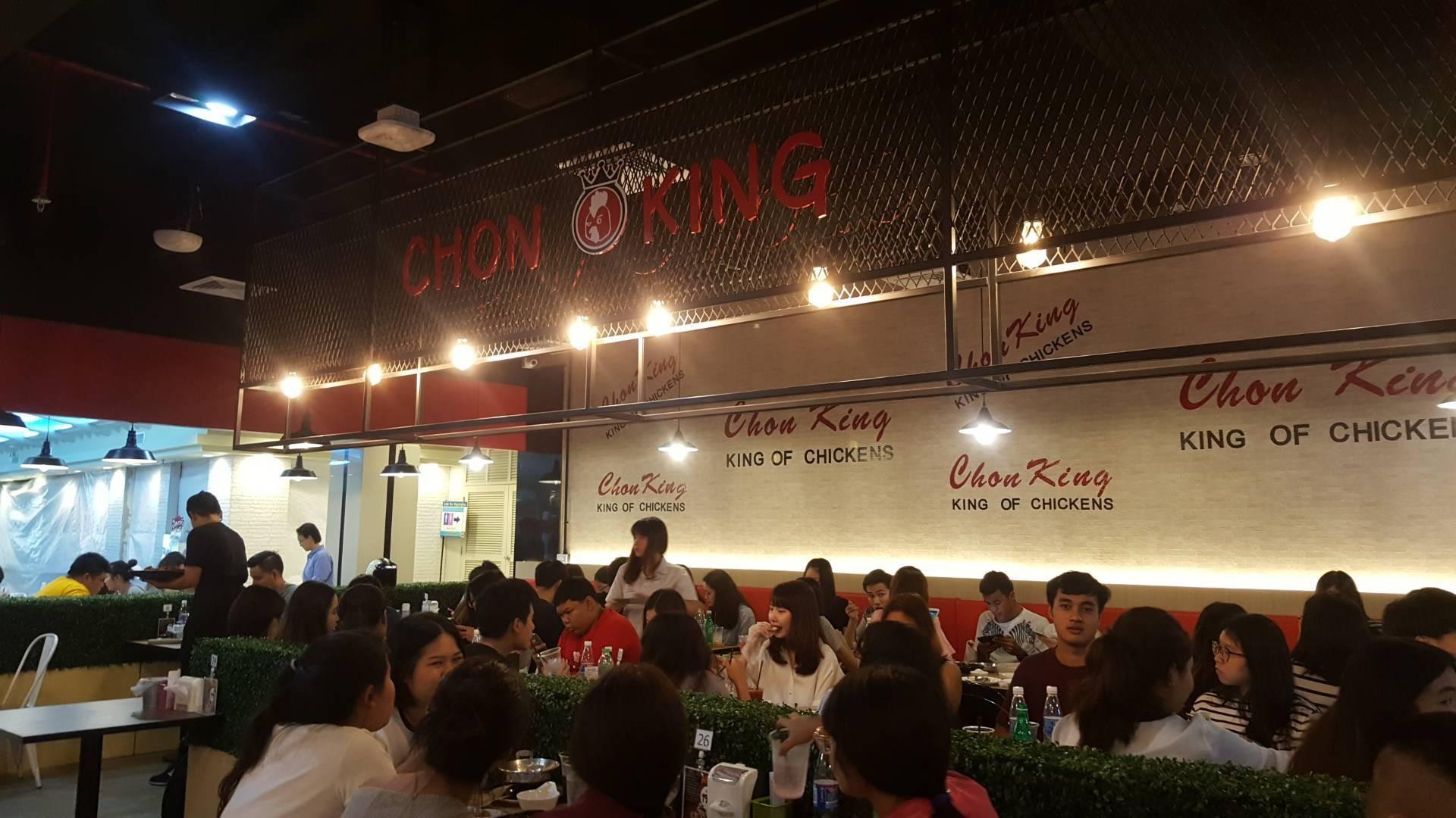 Chon King