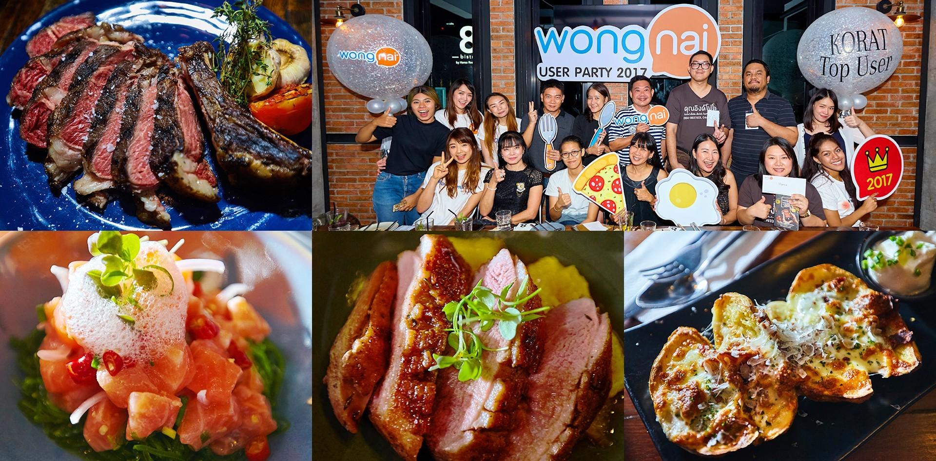 Wongnai Korat Top User Party ครั้งแรก @8 Bistro