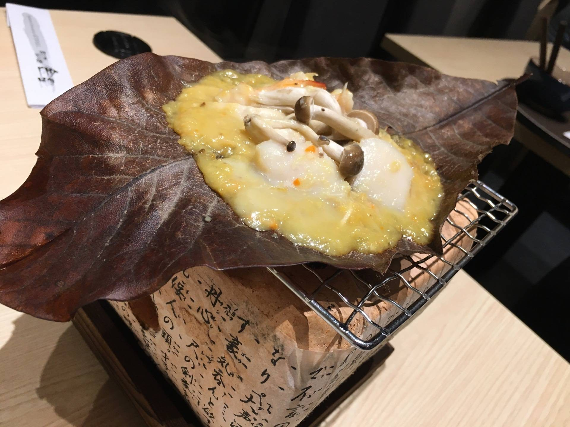 KINSEI Japanese Restaurant