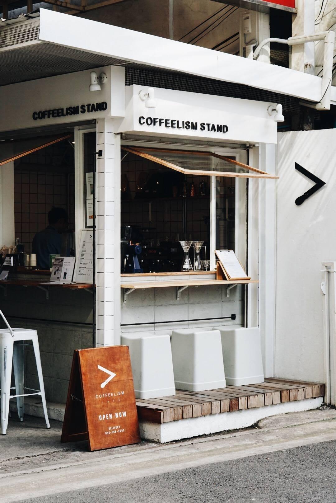 Coffeelismstand สาทร 8