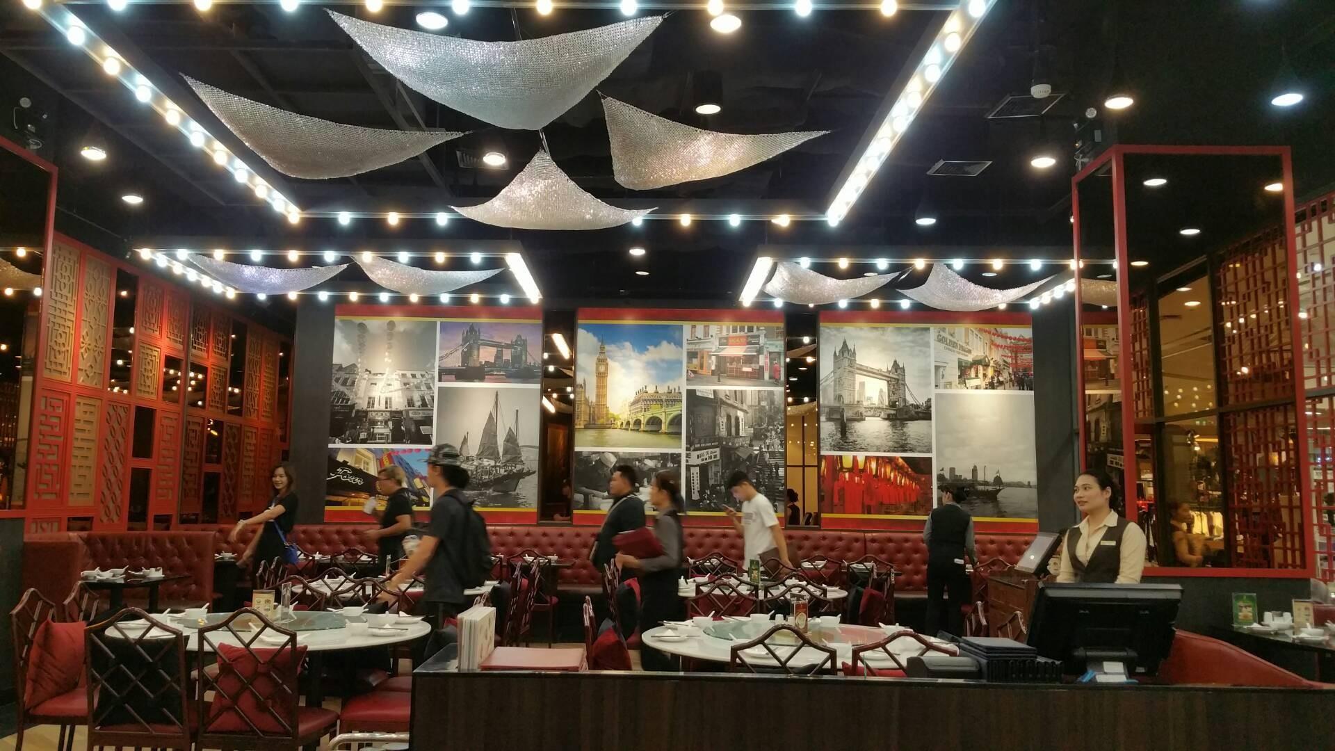 Four Seasons Chinese Restaurant Central Festival Eastville