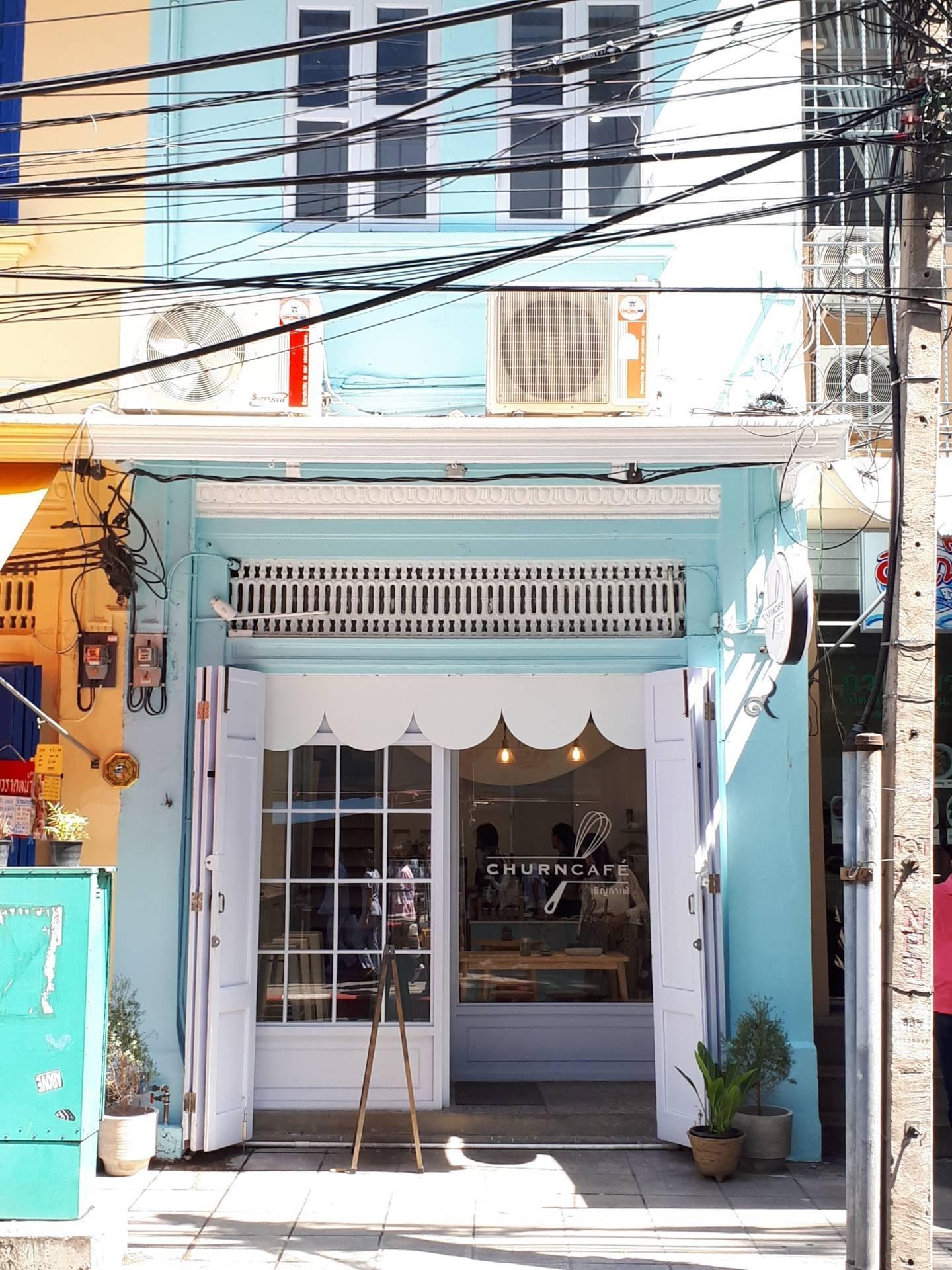 Churn Cafe สีลม