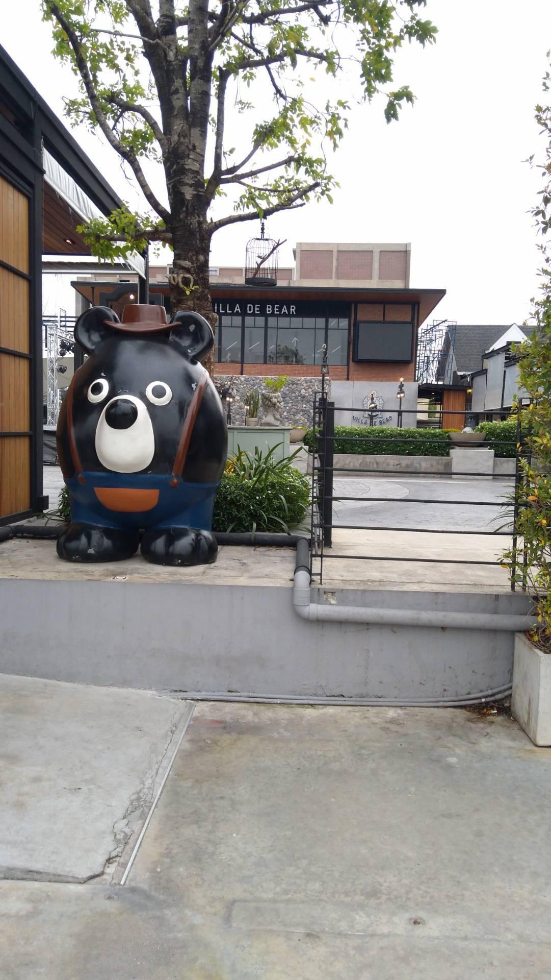 หน้าร้าน Villa De Bear