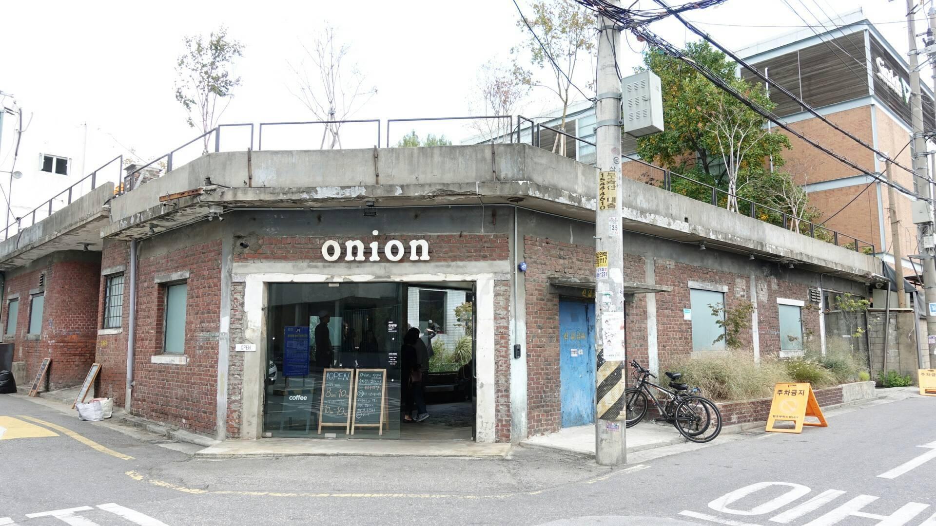 Onion Cafe