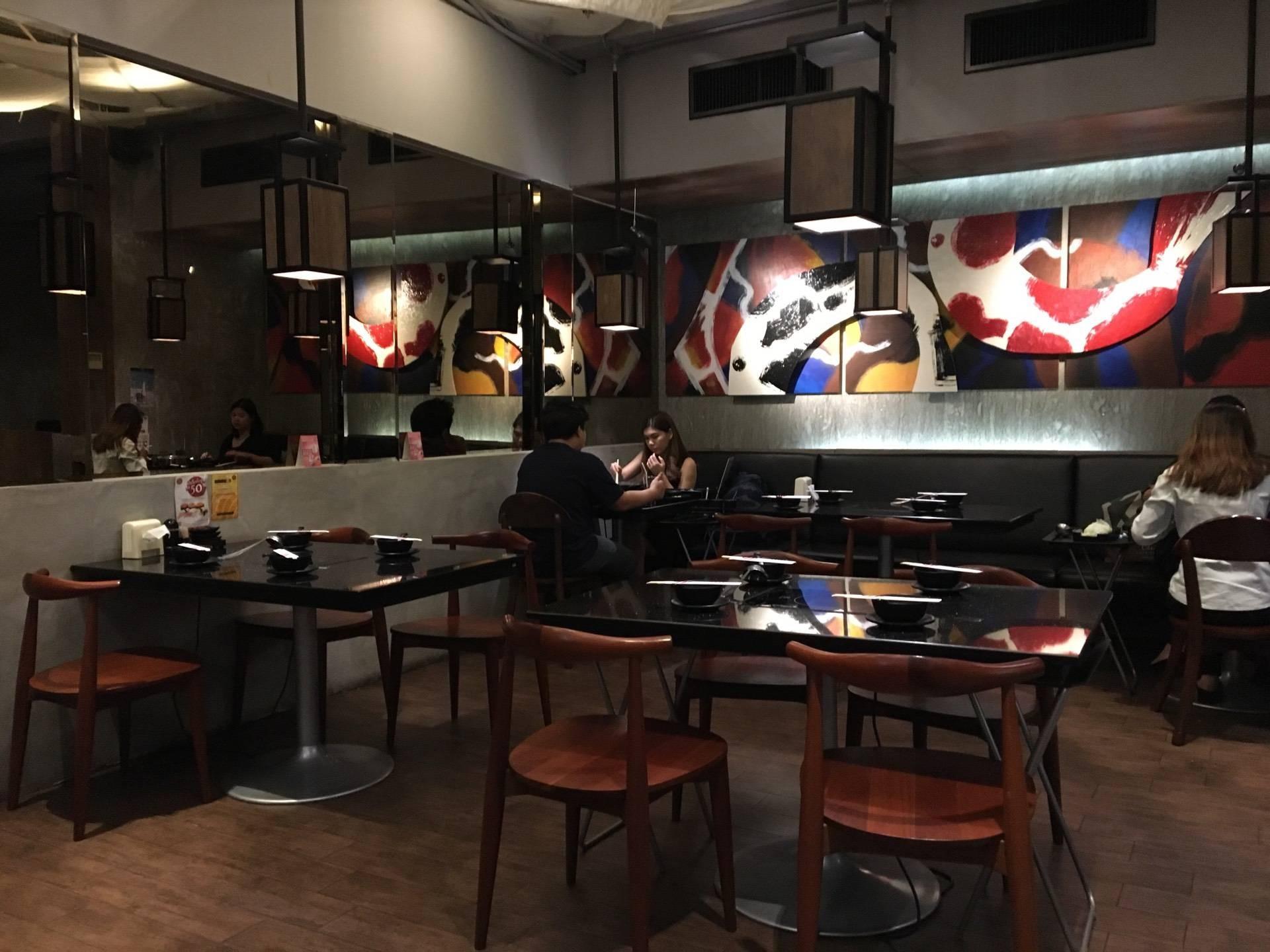 Seii Modern Japanese Taste