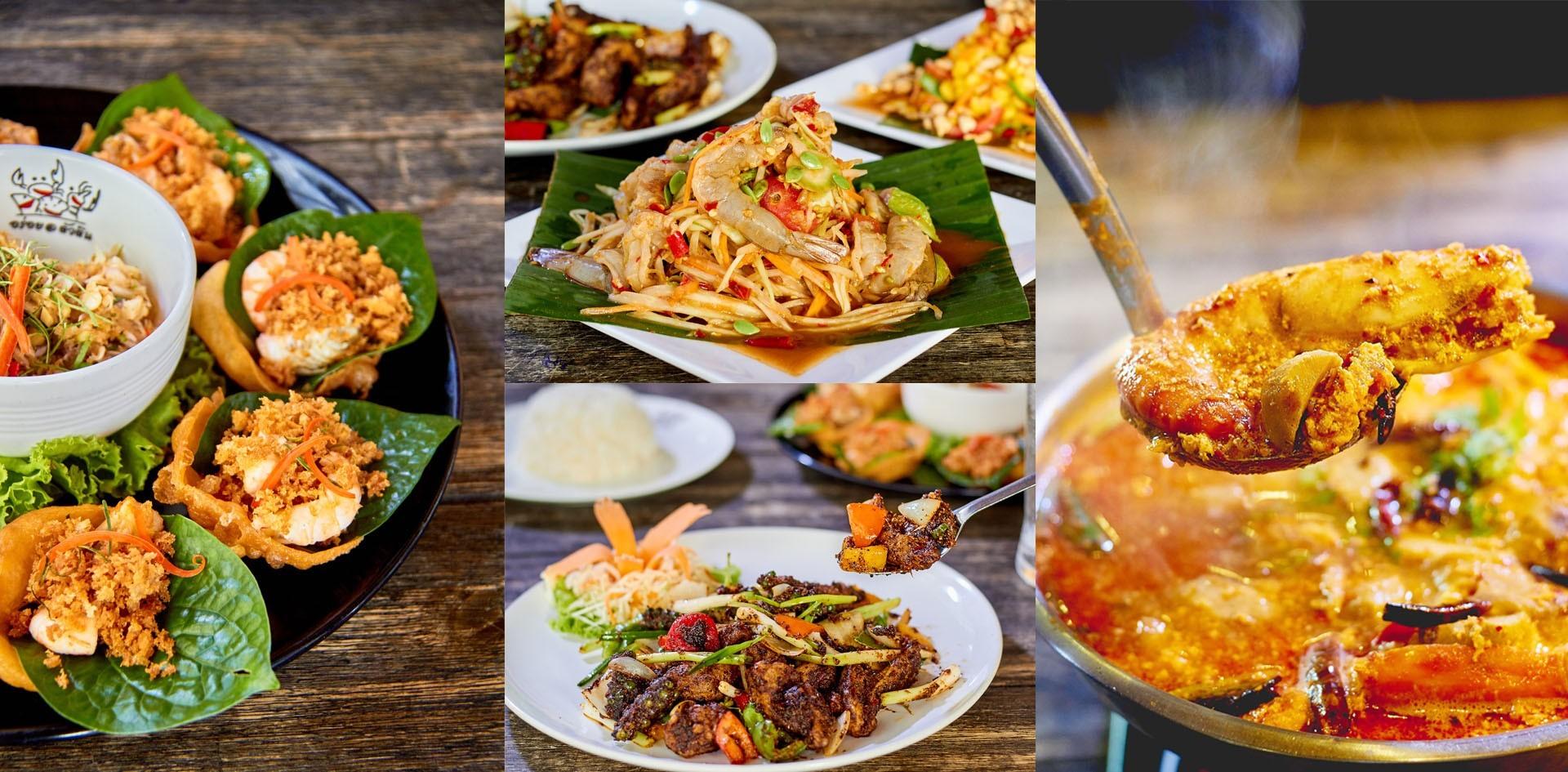 เต็มอิ่มไปกับ 7 เมนูอาหารไทยต้นตำรับสุดจัดจ้าน ที่  อร่อย@หัวหิน
