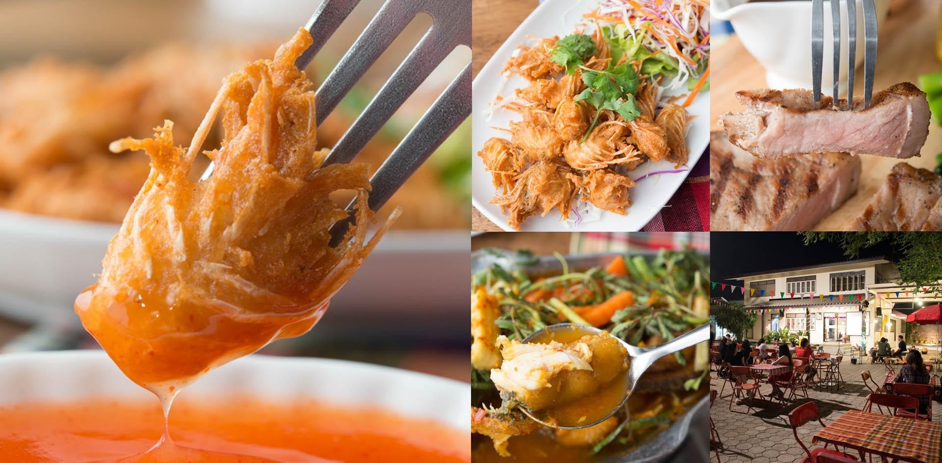 เปิดแล้ว! ร้านอาหารสุดชิลล์ ฟินทุกจาน ใส่ใจทุกรายละเอียด @khonkaen