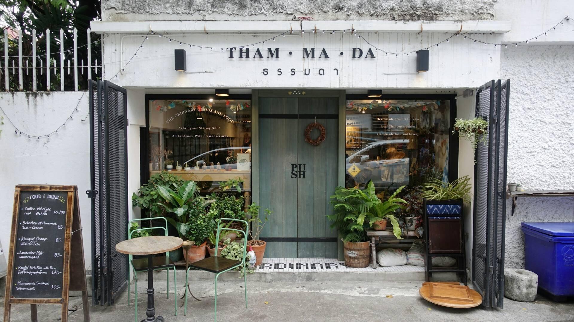Tham.ma.da