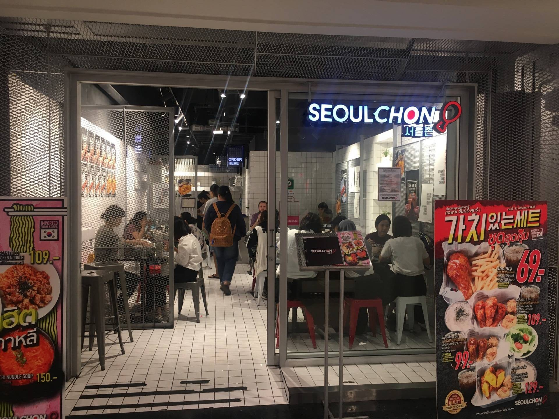 Seoulchon The Mall Thapra
