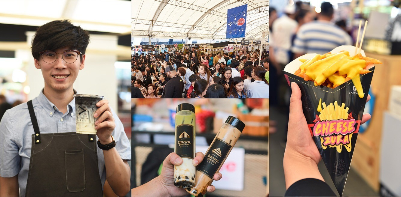 8 วิธี เที่ยวงาน Wongnai Users' Choice Food Festival 2018 ให้ฟิน!!