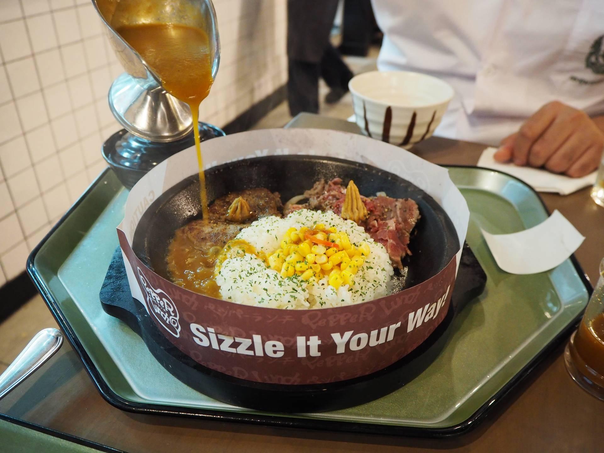 Pepper Lunch เซ็นทรัลเวิลด์