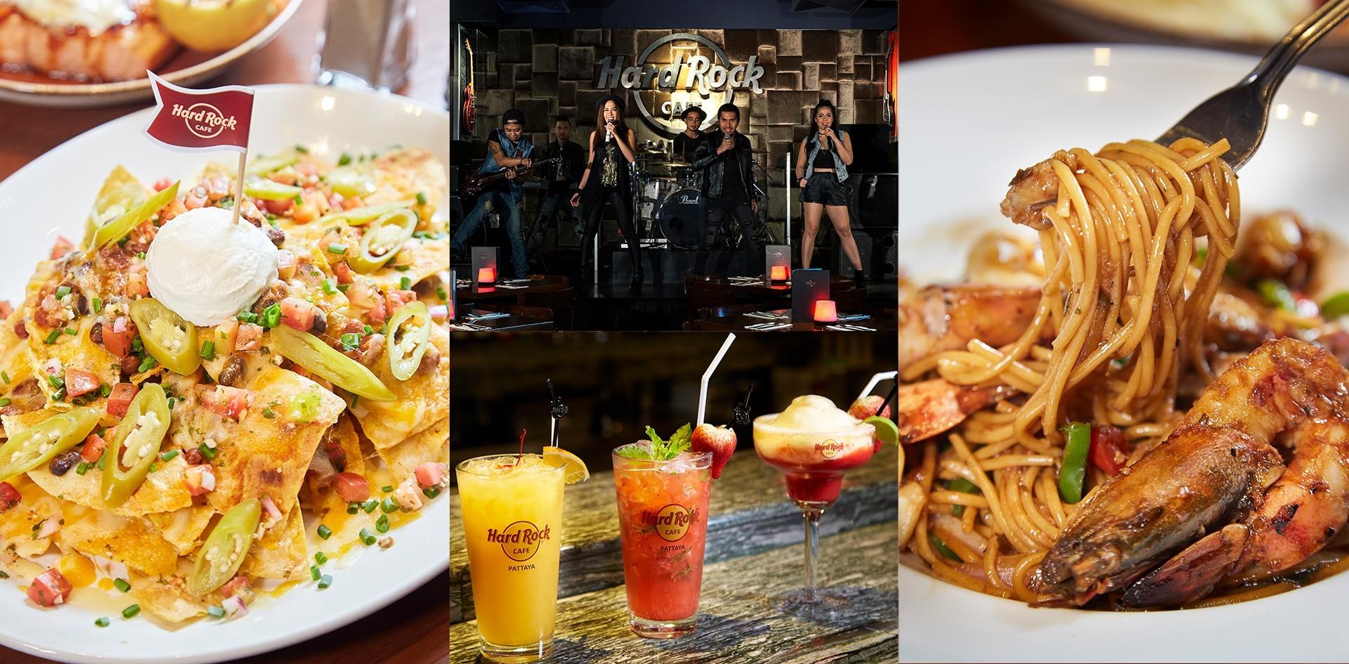 ระเบิดความมันส์กับอาหารอเมริกันและดนตรีสุดโดน ที่ Hard Rock Cafe พัทยา