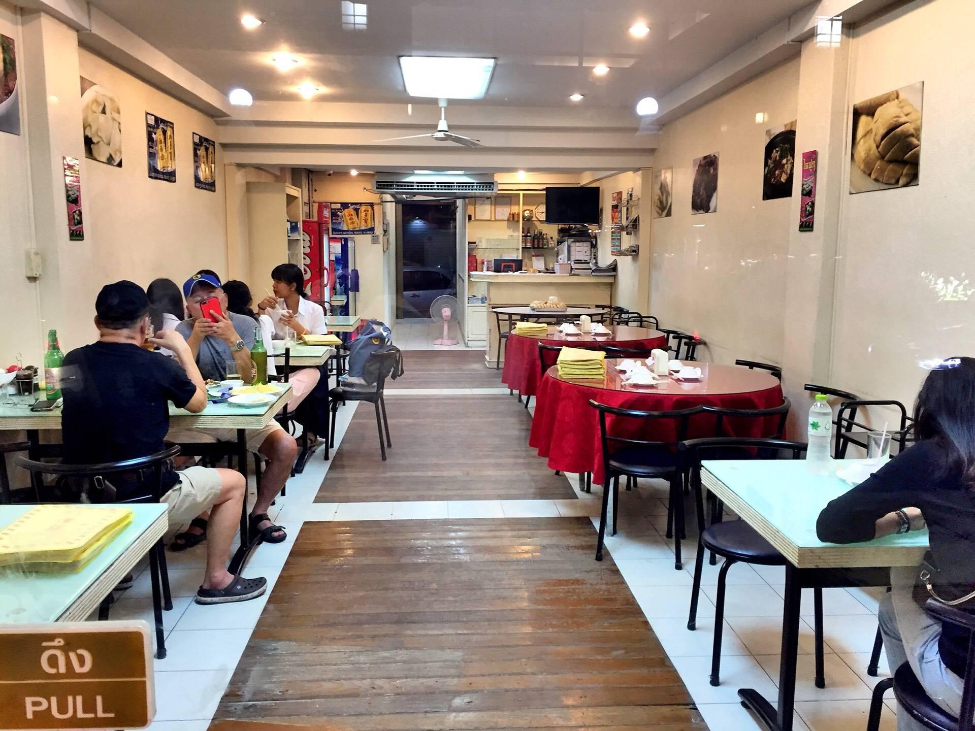 紅燈籠 Hong Teong Long