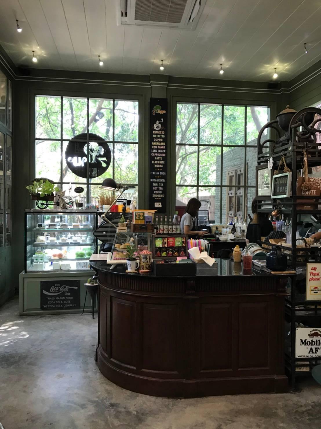 7tique coffee shop