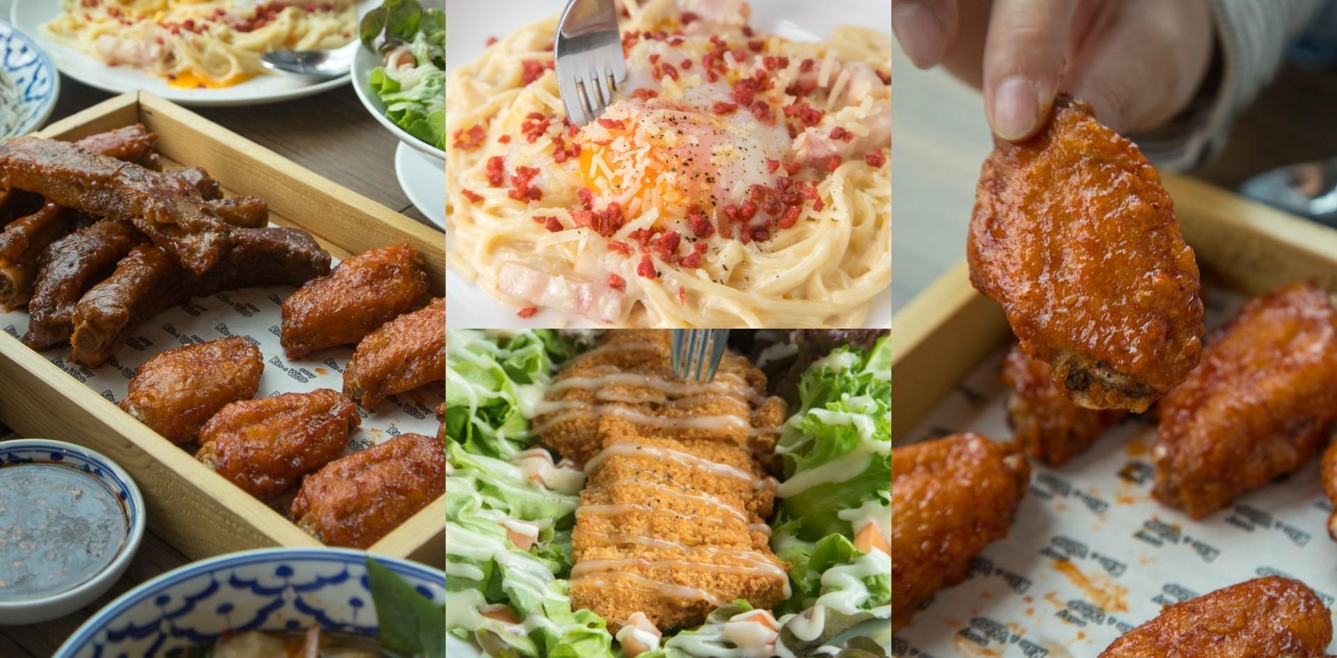 Ribs & Wings ร้านอาหารไทย-ฟิวชัน ซี่โครงหมูสุดพีค! ปีกไก่ทอดสุดเด็ด!