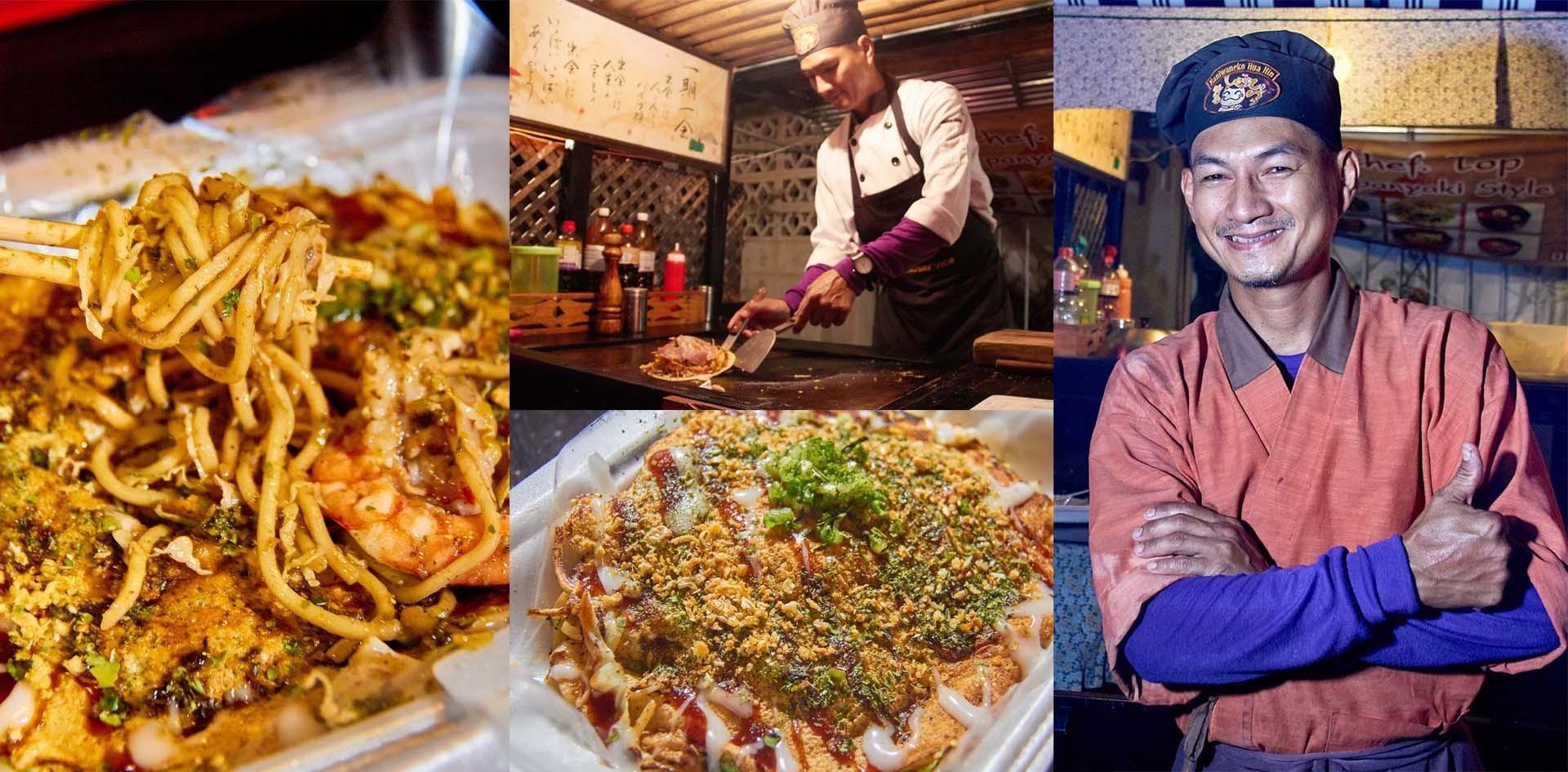 """ร้านอาหารญี่ปุ่น หัวหิน """"นานิวะเนโกะ"""" ฟู้ดทรัค เจ้าเด็ดริมถ.แนบเคหาสน์"""