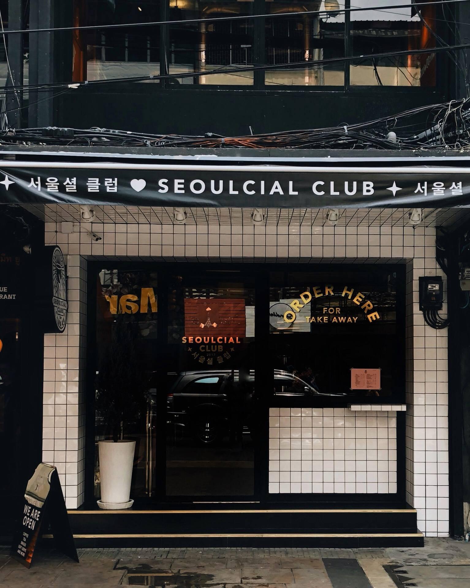 Snow Tiger by Seoulcial Club สยามสแควร์ ซ.3
