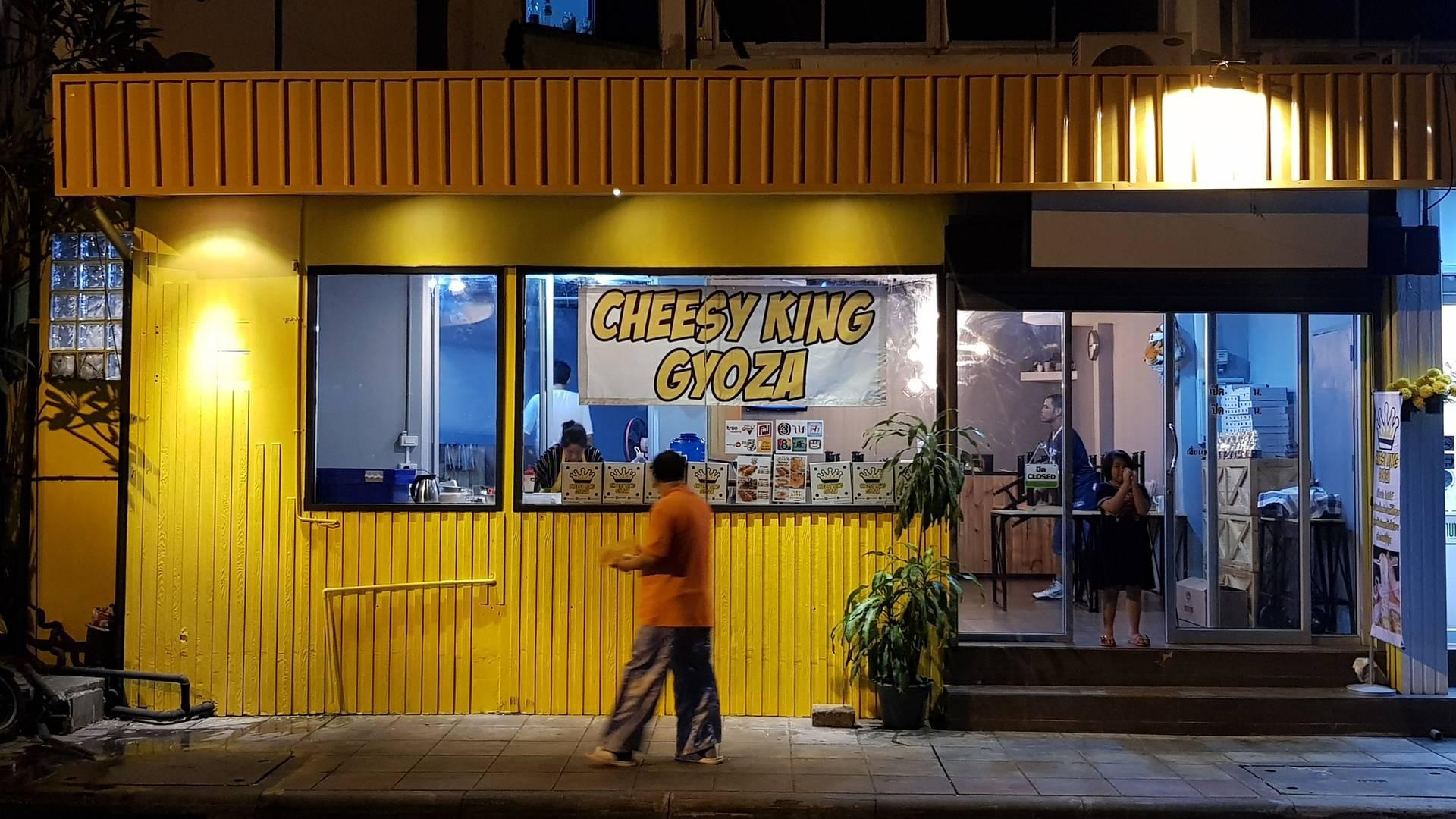 ร้านสีเหลืองสดใส