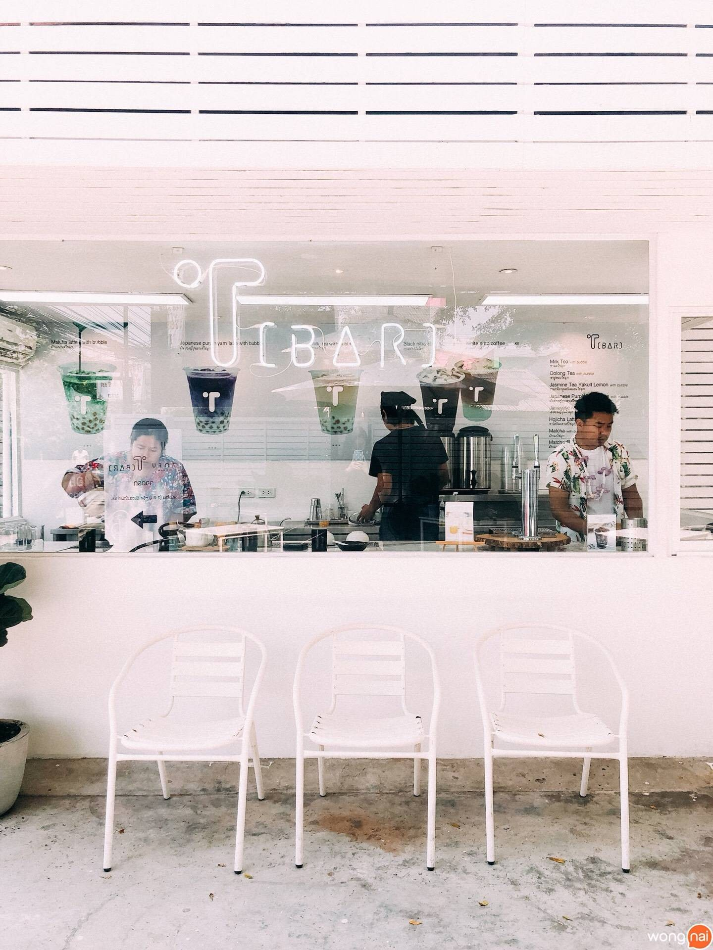 T Bar Ayutthaya
