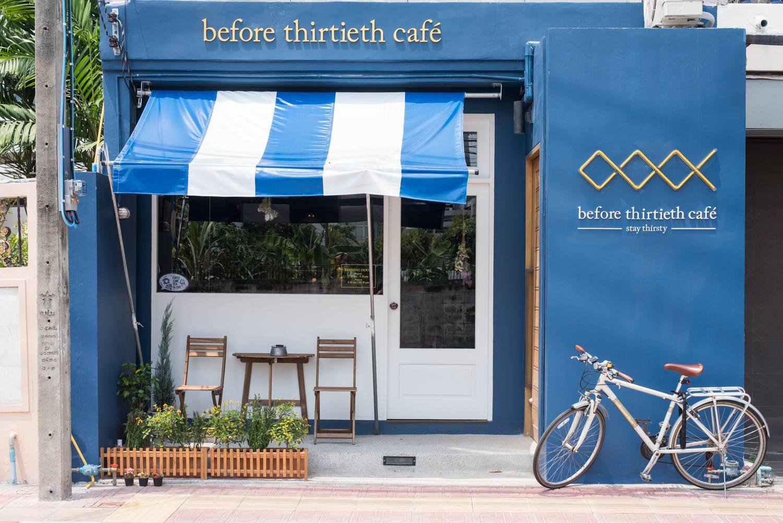 Before Thirtieth Café