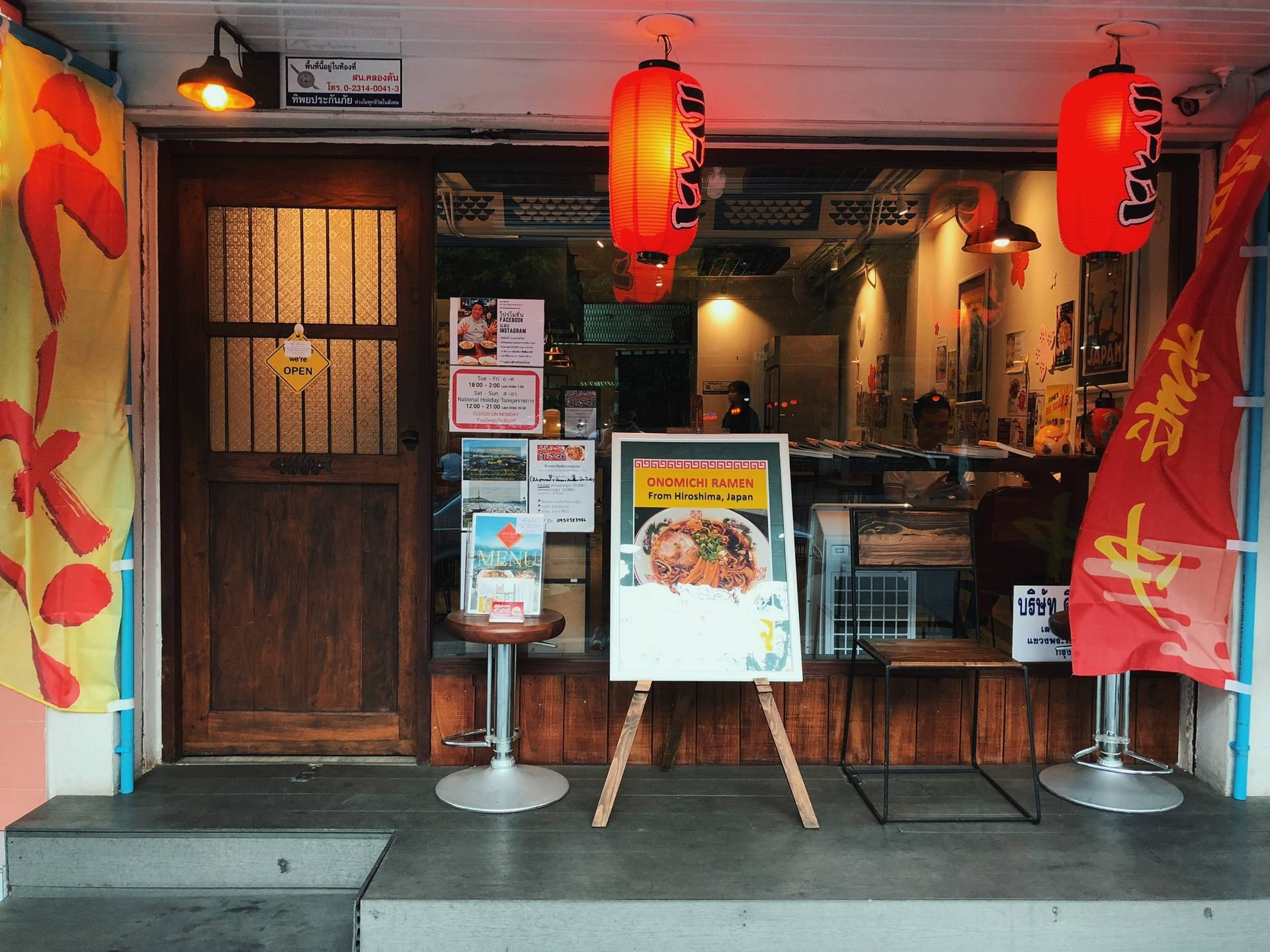 ราเมน แฮกกุมังโกคุ Onomichi Ramen Hyakumangoku 尾道ラーメン 百万石 Thonglor