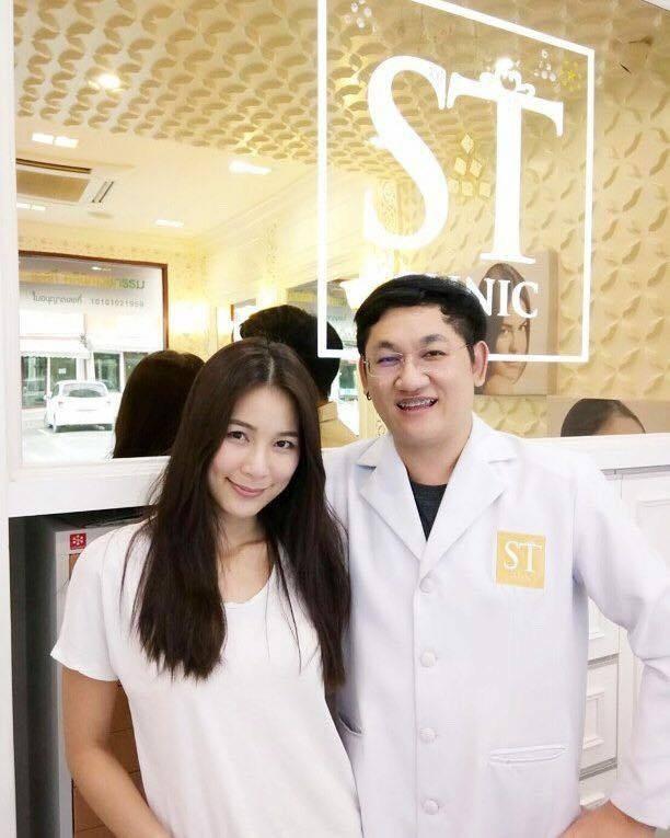 ST Clinic