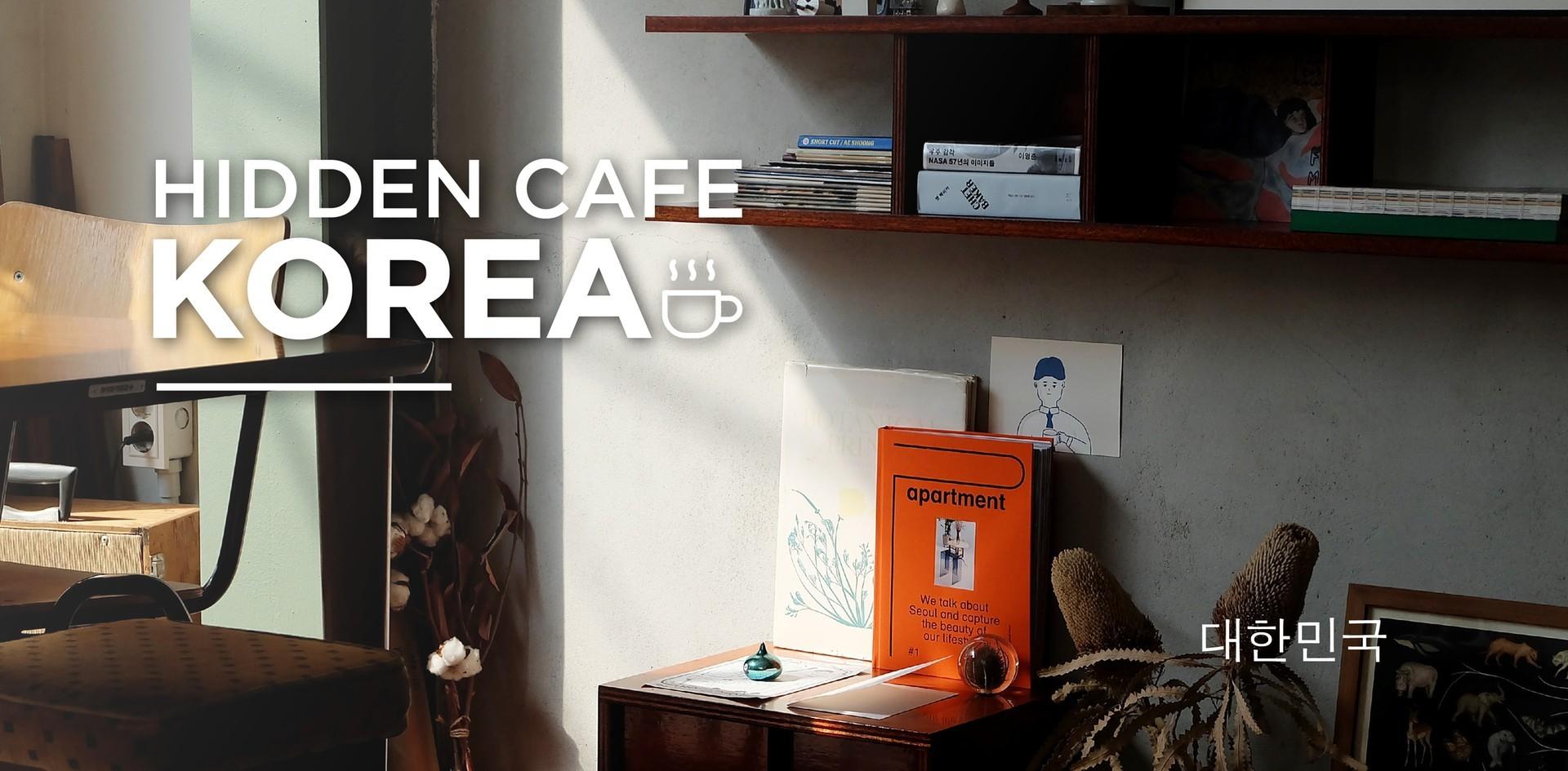 Hidden Gem 7 คาเฟ่ลับในเกาหลี