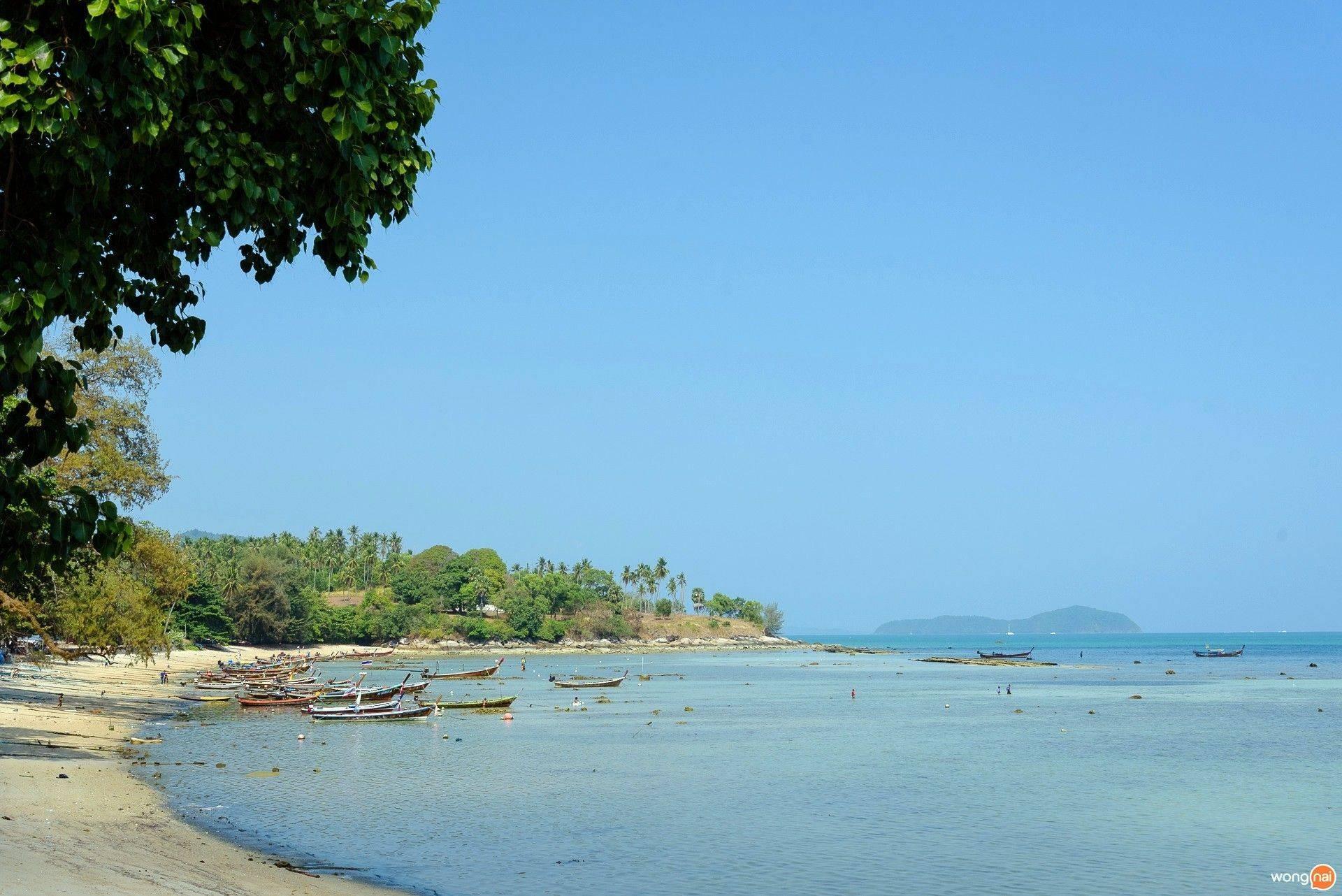 หาดราไวย์