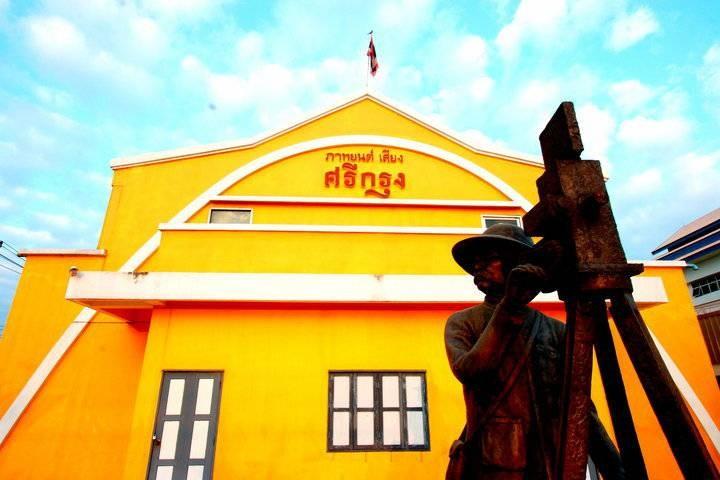 รูปภาพจาก FB หอภาพยนตร์ Thai Film Archive