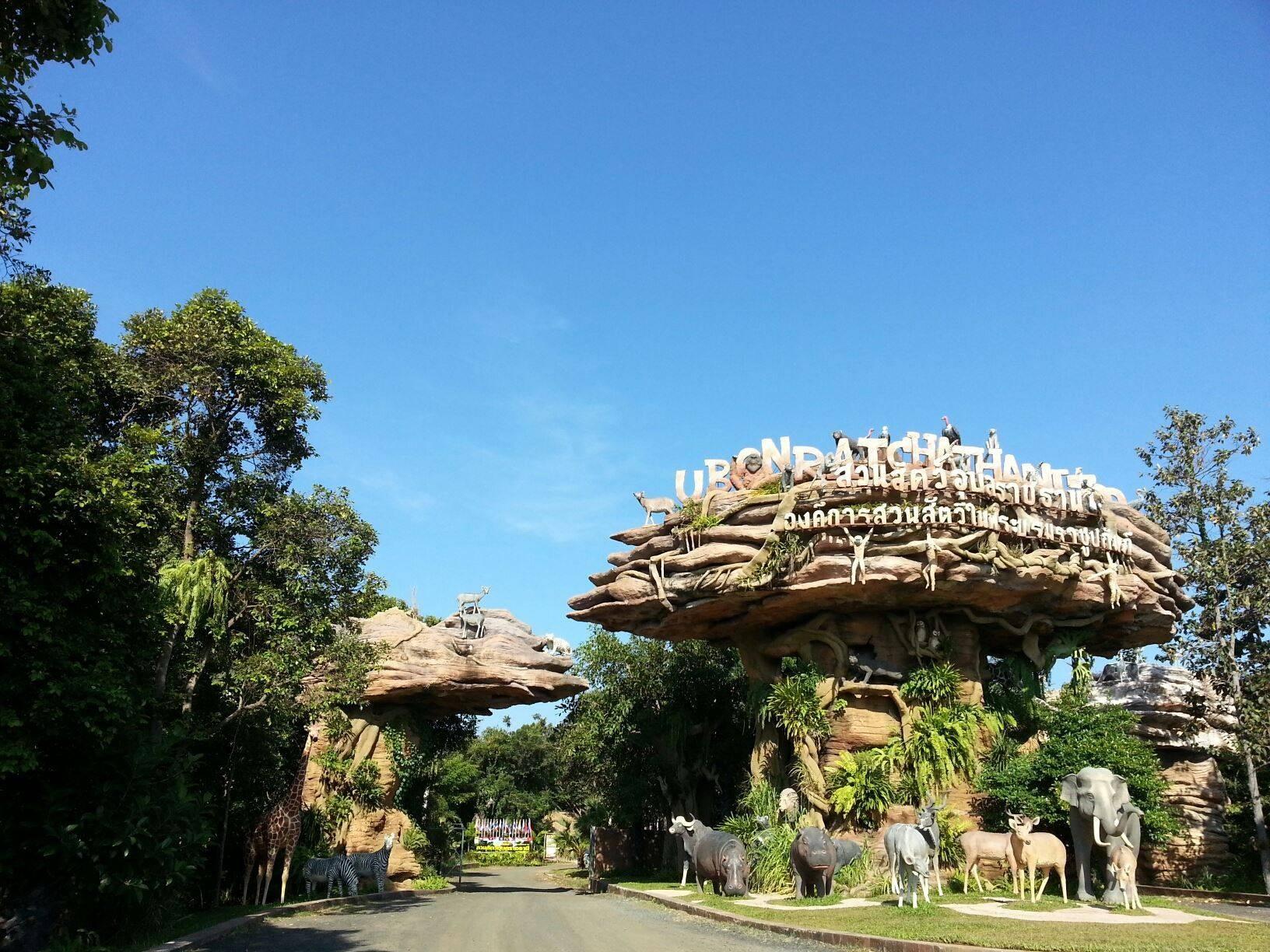 รูปภาพจาก FB สวนสัตว์อุบลราชธานี Ubon Zoo