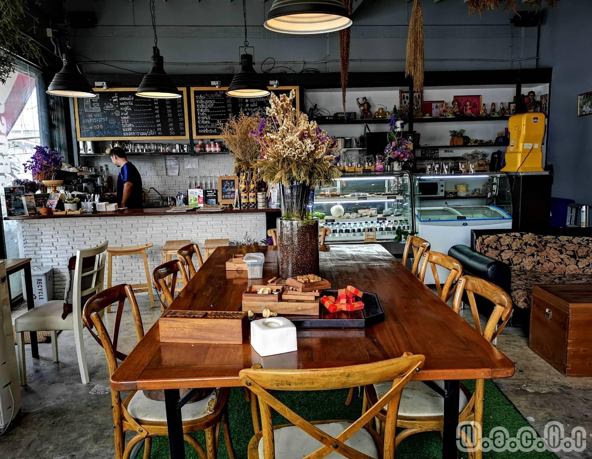 Café Sabroso