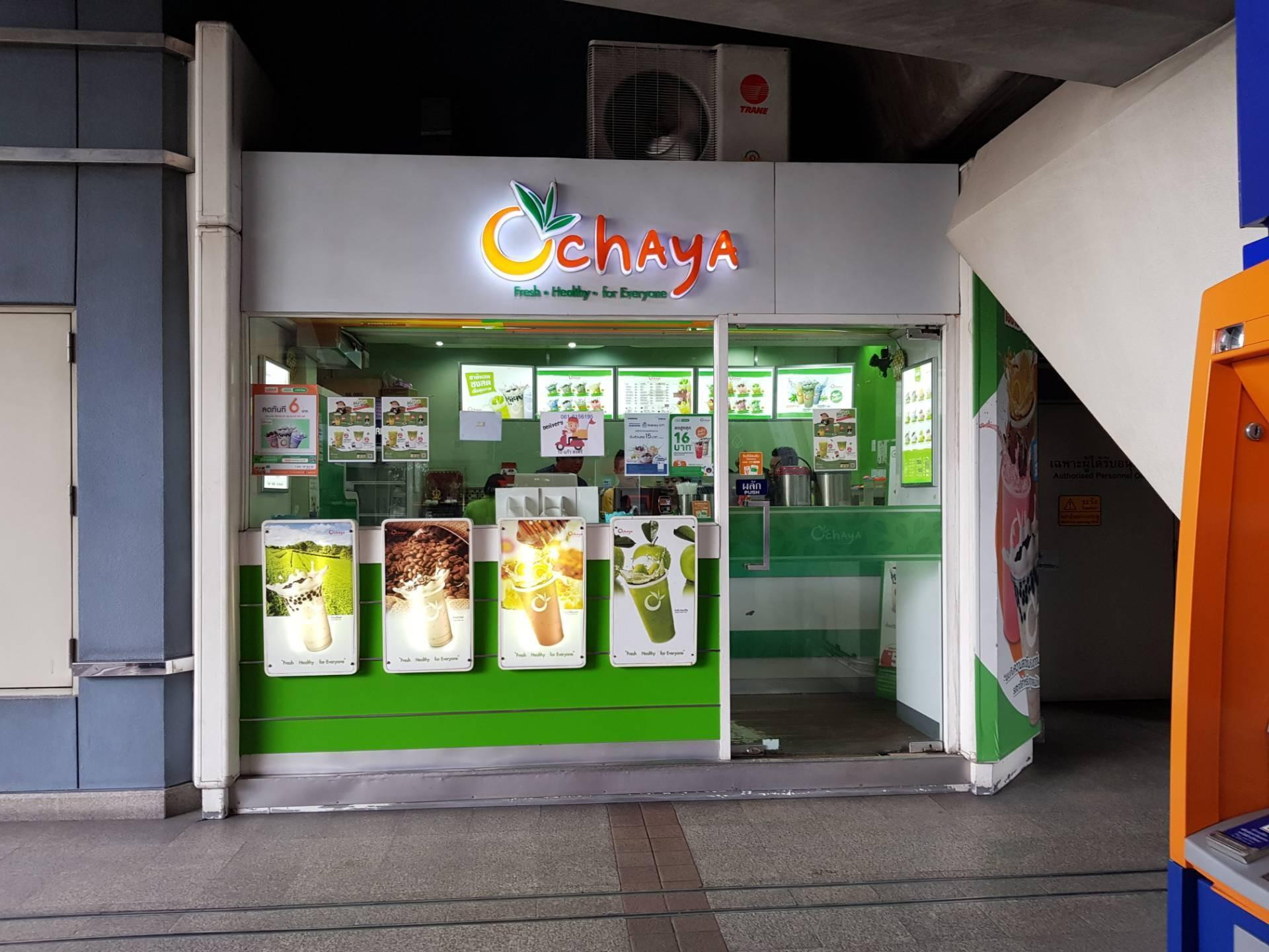 Ochaya สถานีอนุสาวรีย์ชัยสมรภูมิ