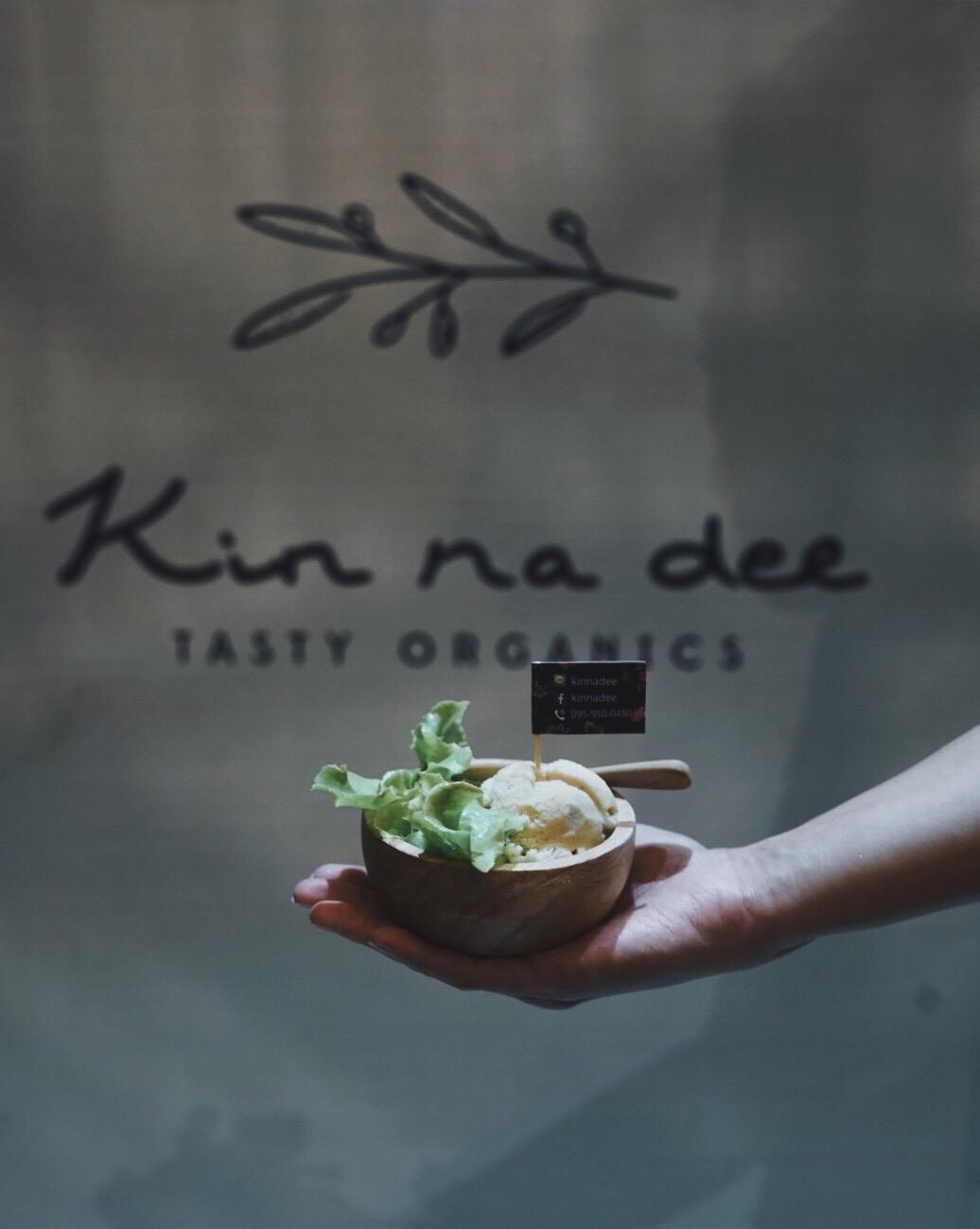 กิน ณ ดี อาหารคลีน Kinnadee Clean food