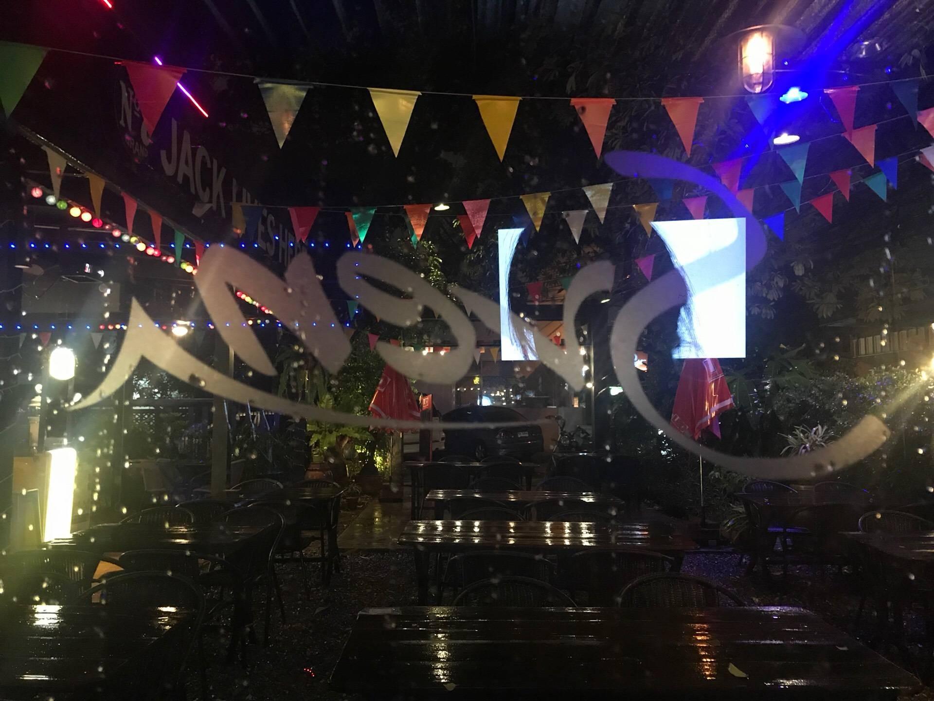 Sven Restaurant