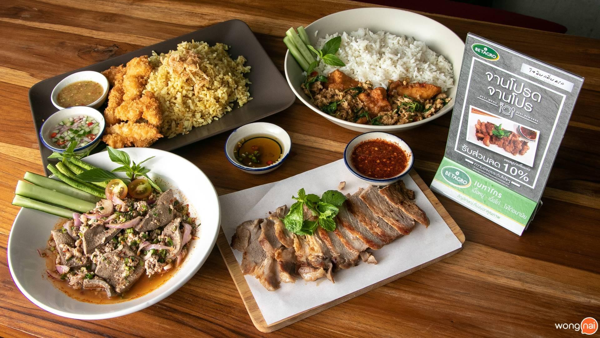ไอ ดิน กลิ่น ครก Central Festival Chiangmai
